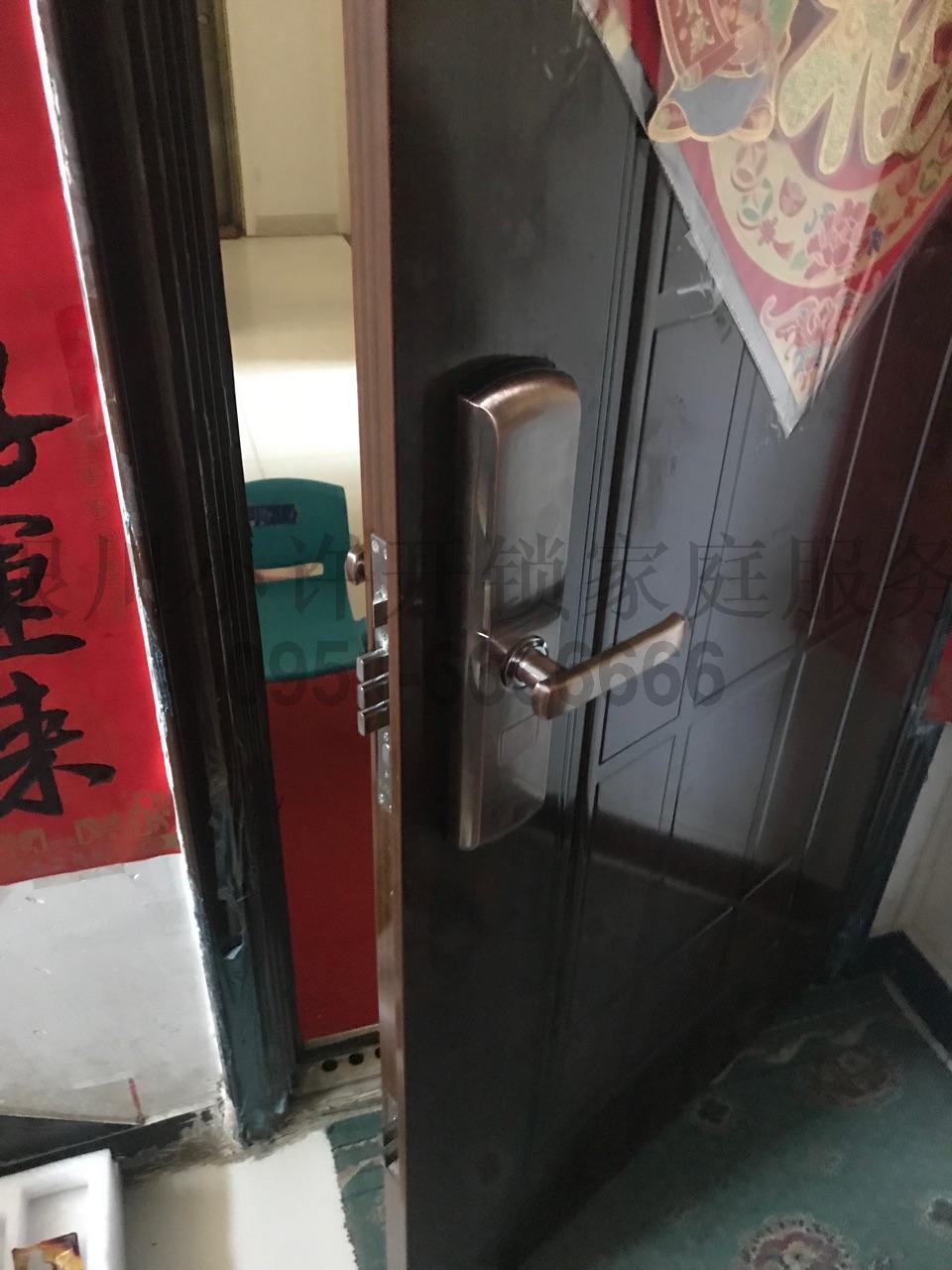 钥匙经常丢_不想再带钥匙了_换指纹锁。
