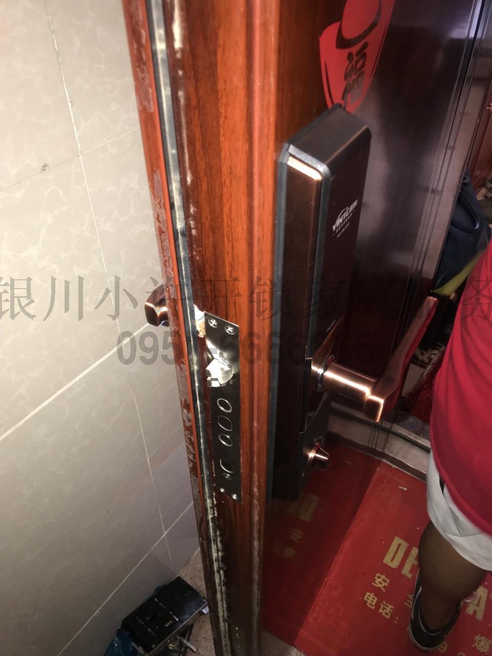 回家方便_安全、防盗、高大尚_换品牌指纹锁_选因特