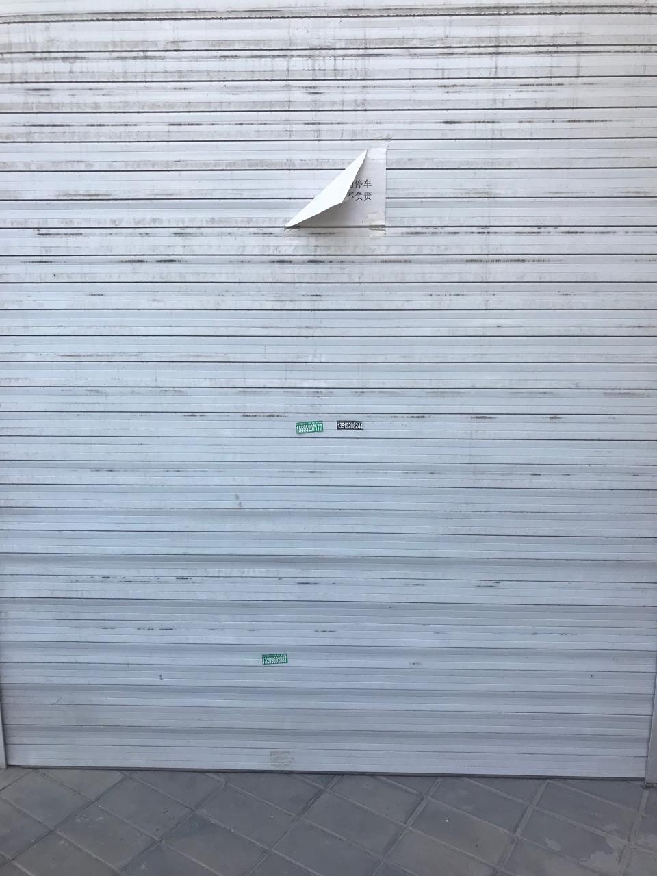 车库门遥控钥匙