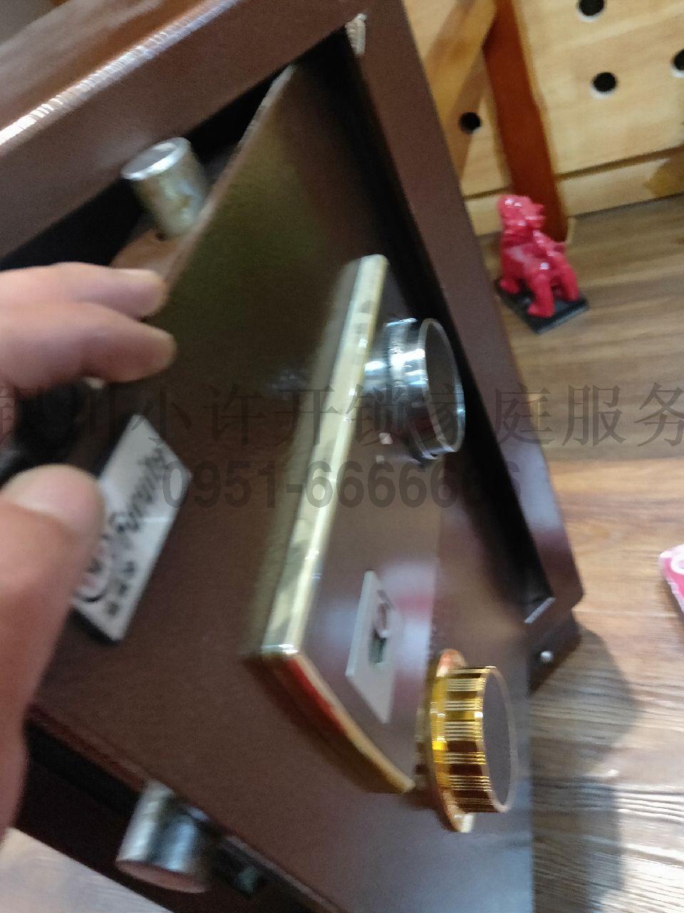 开保险柜_钥匙丢了_密码忘了_找小许开锁_为您解决一切烦恼