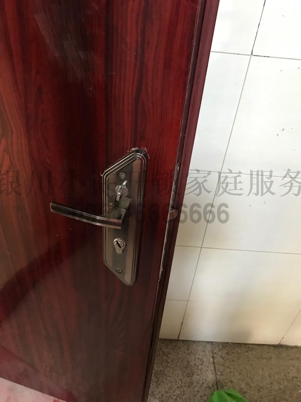 换锁芯_就换C级进口锁芯