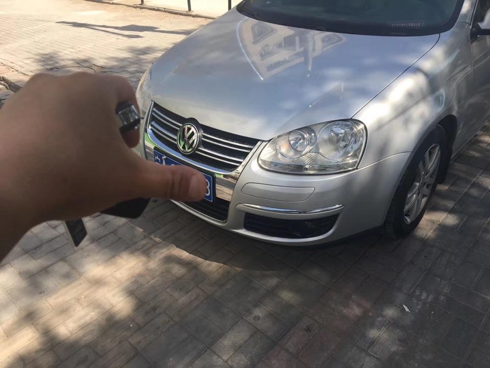 汽车钥匙匹配