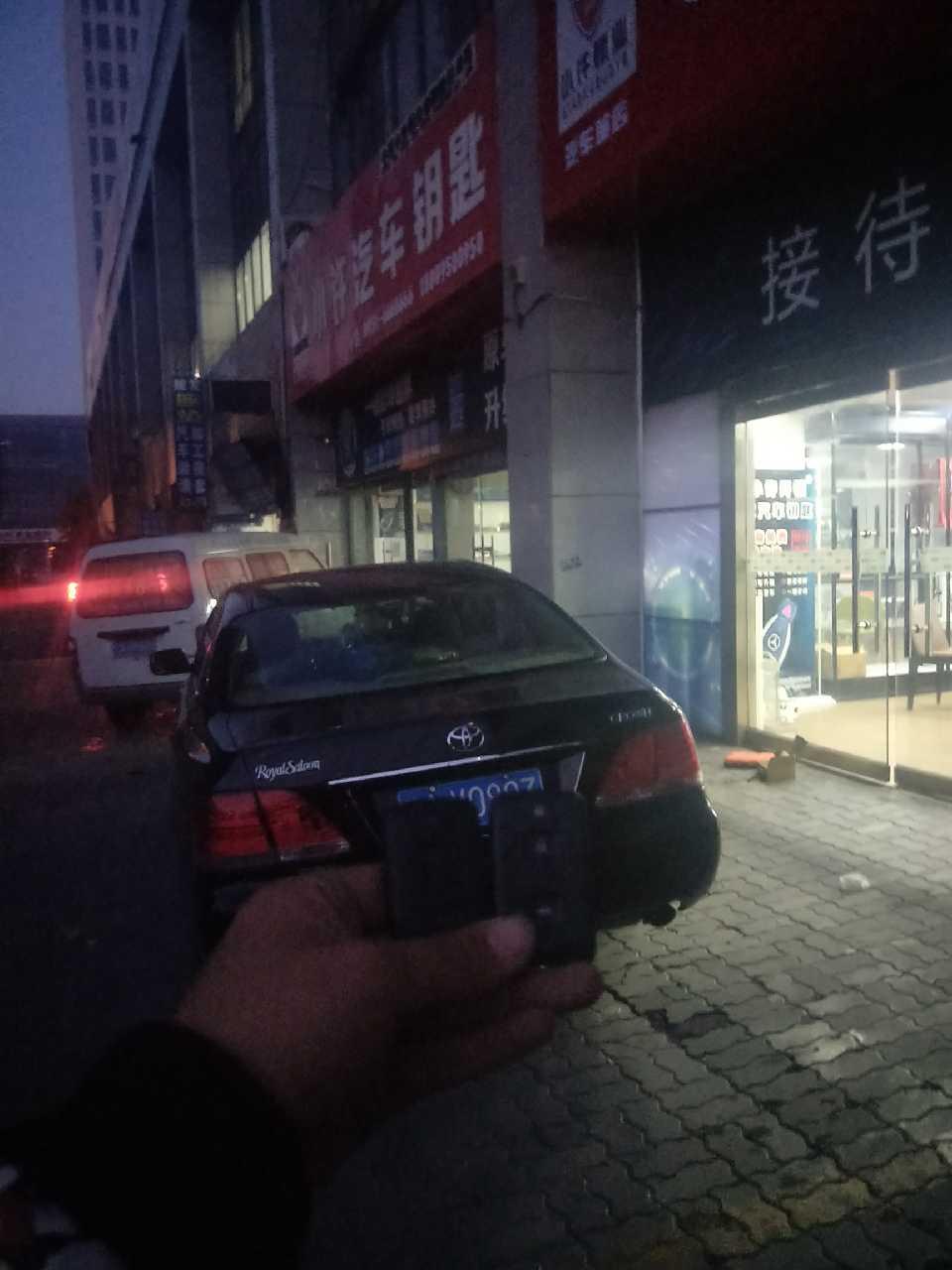 豐田經典皇冠增加智能卡。