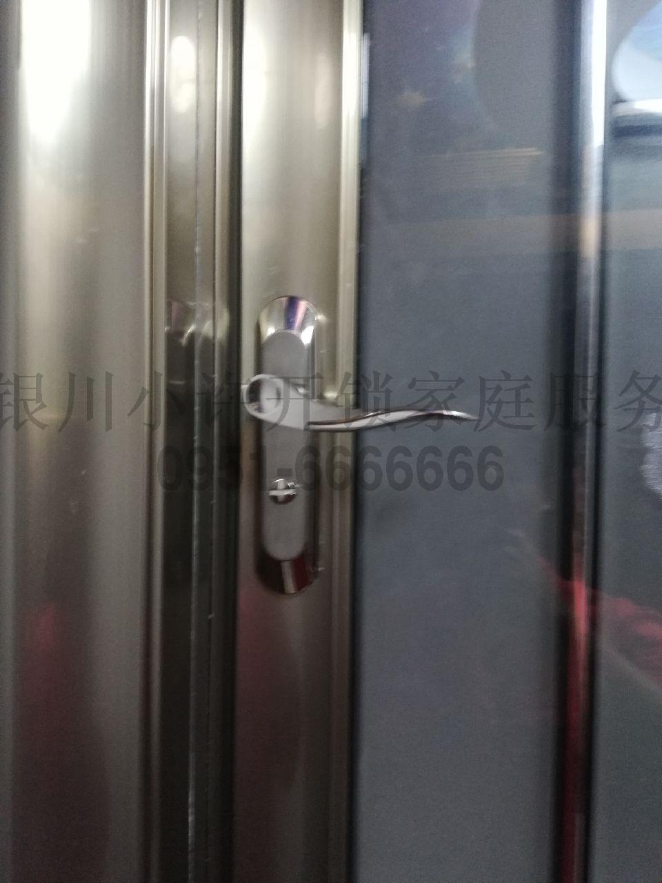 锁具有问题_用不了_找小许开锁